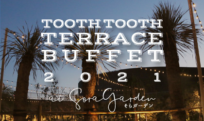 「TOOTH TOOTH TERRACE BUFFET 2021」